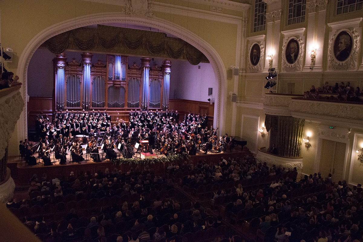 Золотая серия Павла Когана в Большом зале консерватории