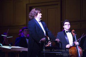 2016-2017 МГАСО Концерты Dolce vita Кино, танго и джаз в БЗК. Фото - Светлана Мурси-Гудёж