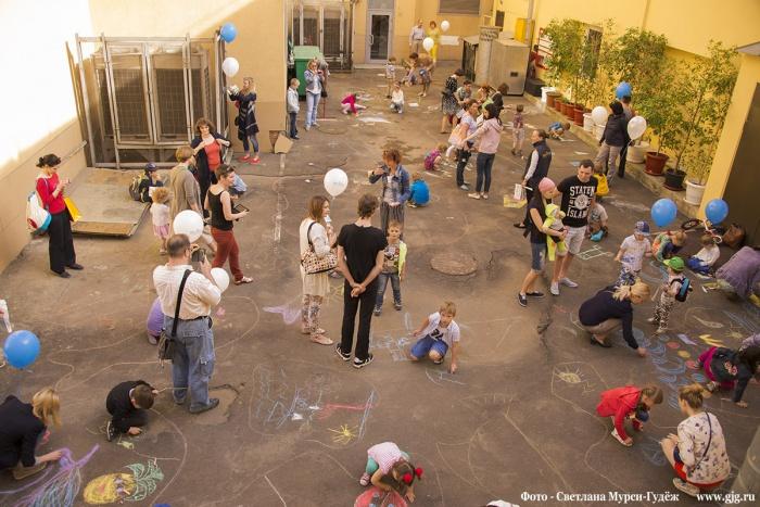 День защиты детей в Московском театре кукол