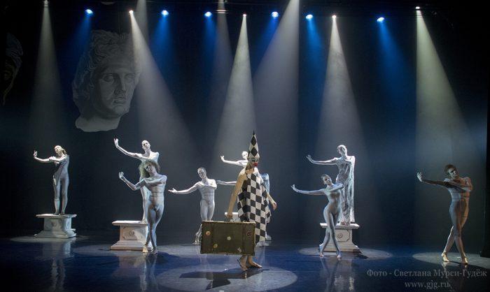 Премьера хореографической драмы «Глазами клоуна» театра Алексея Рыбникова в ММДМ