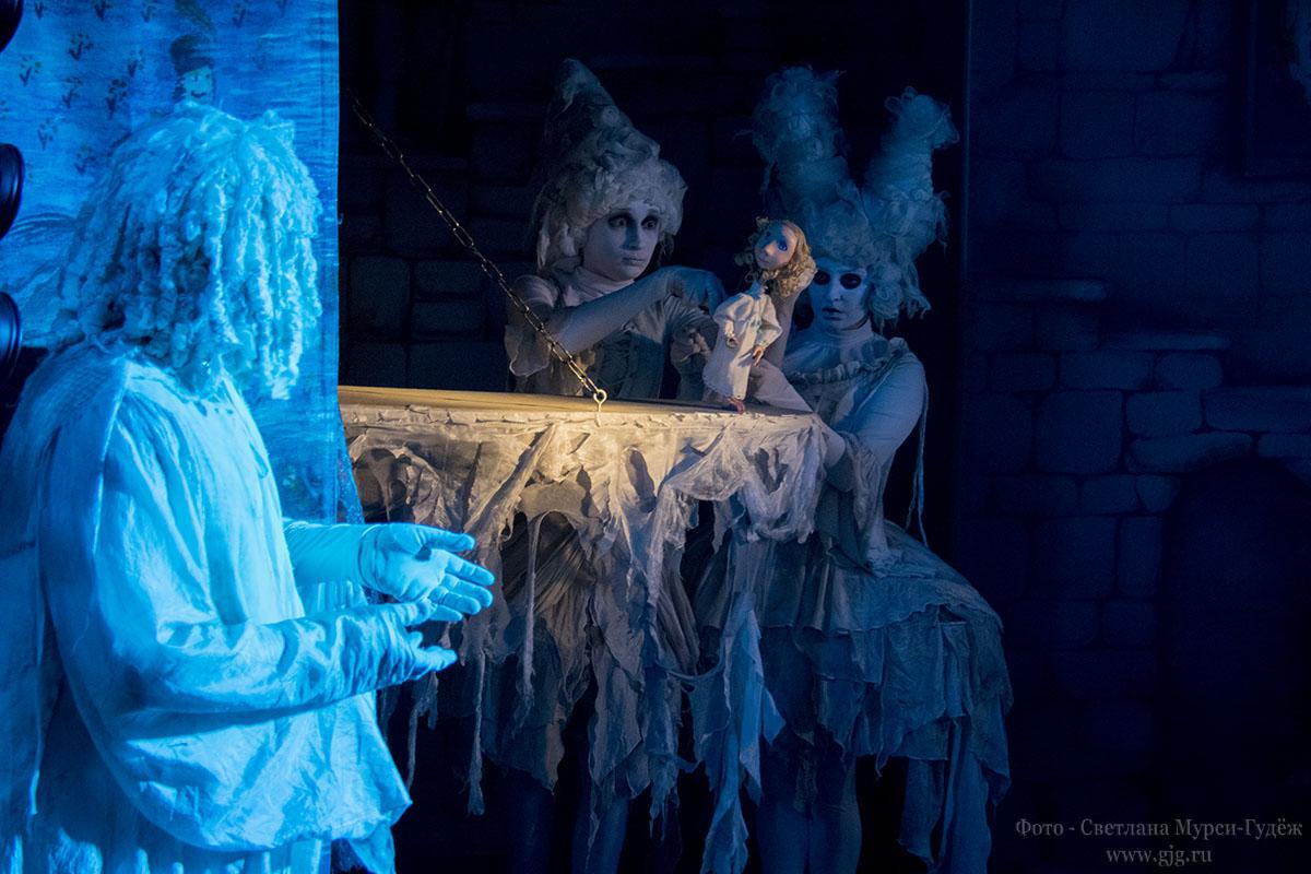 2014 г. Спектакль Алексея Смирнова Кентервильское привидение. Фото - Светлана Мурси-Гудёж.