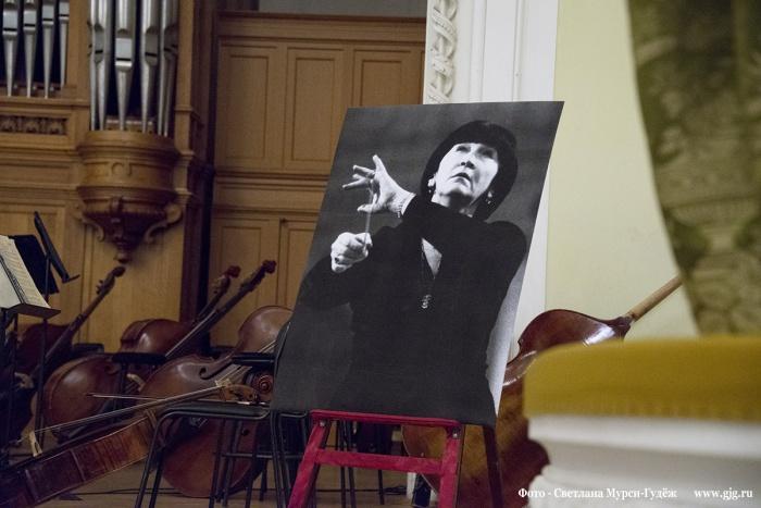 100-летие Вероники Дударовой в Большом зале консерватории